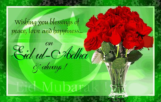 Eid Ul Adha Tagged Comments, Eid Ul Adha Tagged Graphics & Glitters