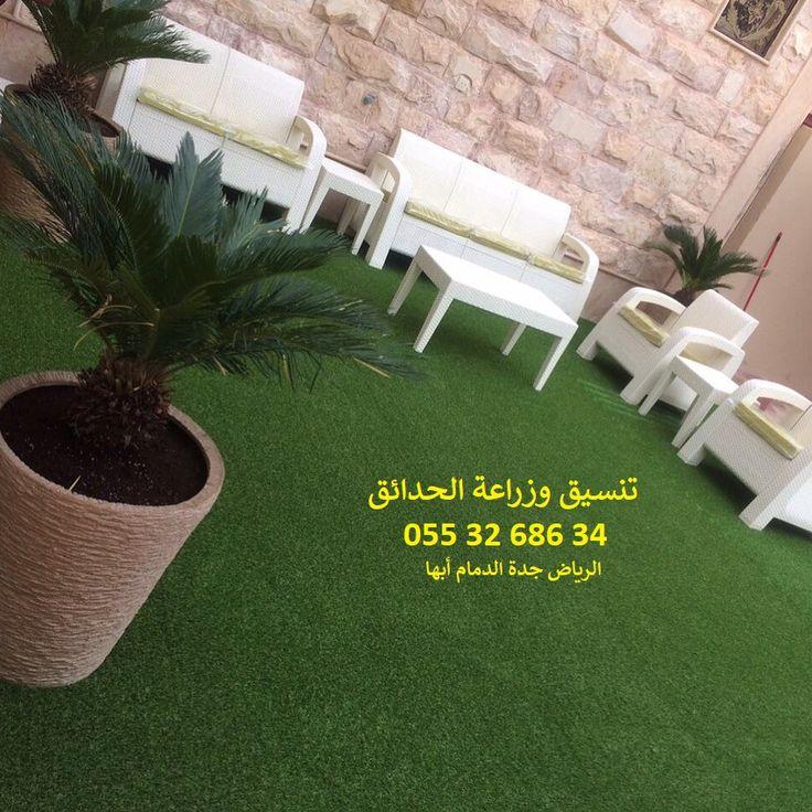 الحديقة المنزلية الصغيرة صور: تنسيق حدائق منزلية بالصور 0553268634 تنسيق حدائق استراحات
