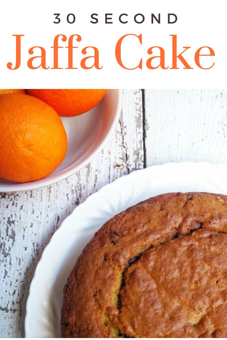 This cake uses all the orange for all the flavour and you can have it in the oven in 30 seconds or less! Because orange and chocolate is always a good idea!