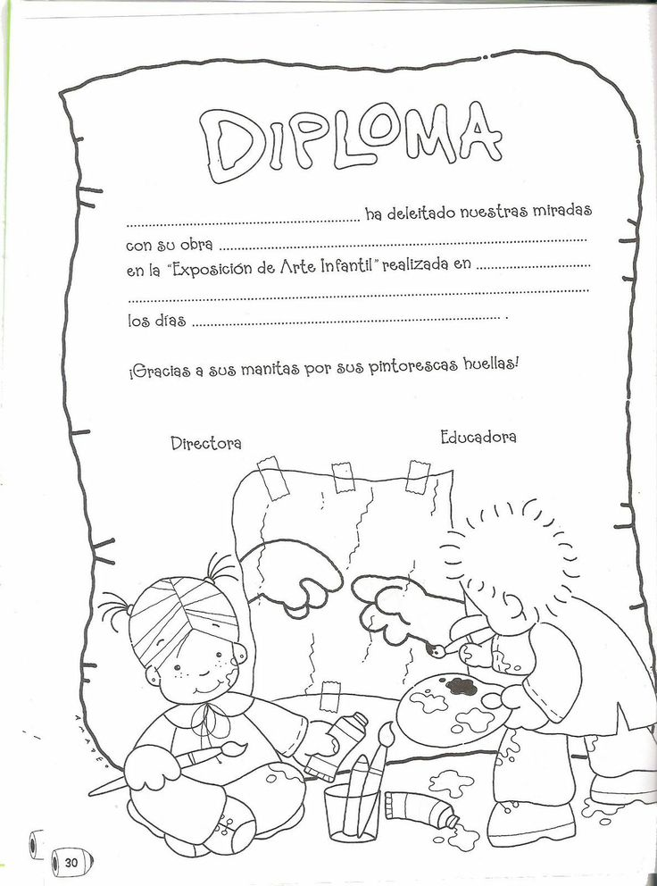 RECURSOS EDUCACION INFANTIL: ARTE