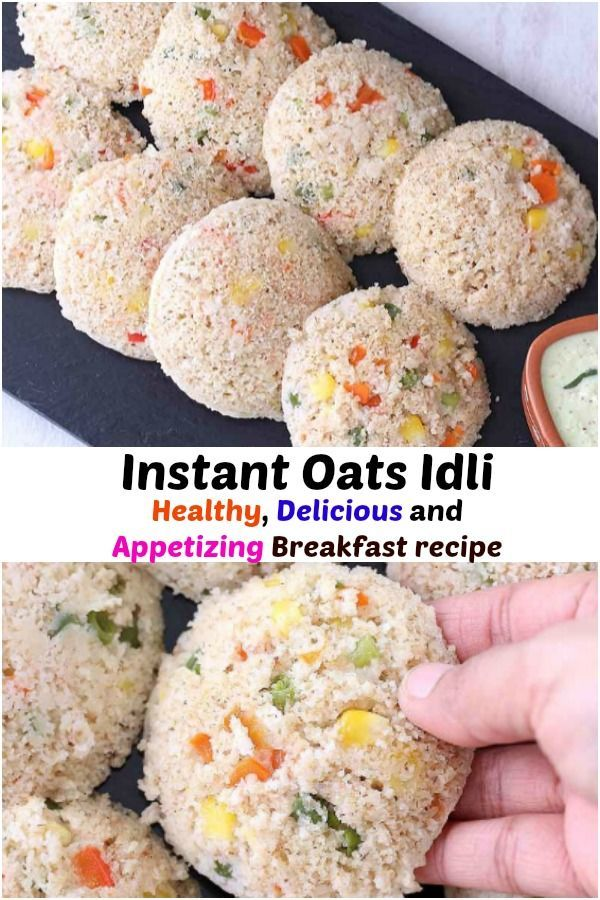 Oats Idli is perfect for breakfast and one of the tasty and healthy Indian oats breakfast recipe. To make this Instant Oats Idli, you don't need to ferment the batter. We love our fluffy and soft idli as a breakfast on most weekdays. I also give this to my son in the lunch-box. #idli #noriceidli #Indianrecipe #Healthy #breakfast #Oats #nofermentation #vegetable #vegetarian #instant