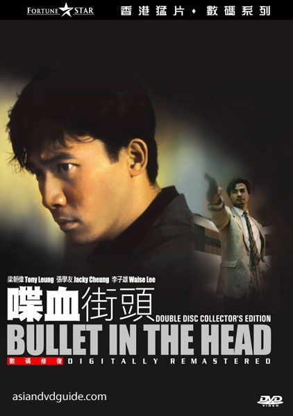 MOVIES: Bullet in the Head (Tagalog Dub)