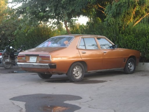 Mitsubishi Galant 16 Sigma