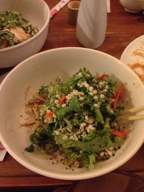 veg bowl Kazu izakaya