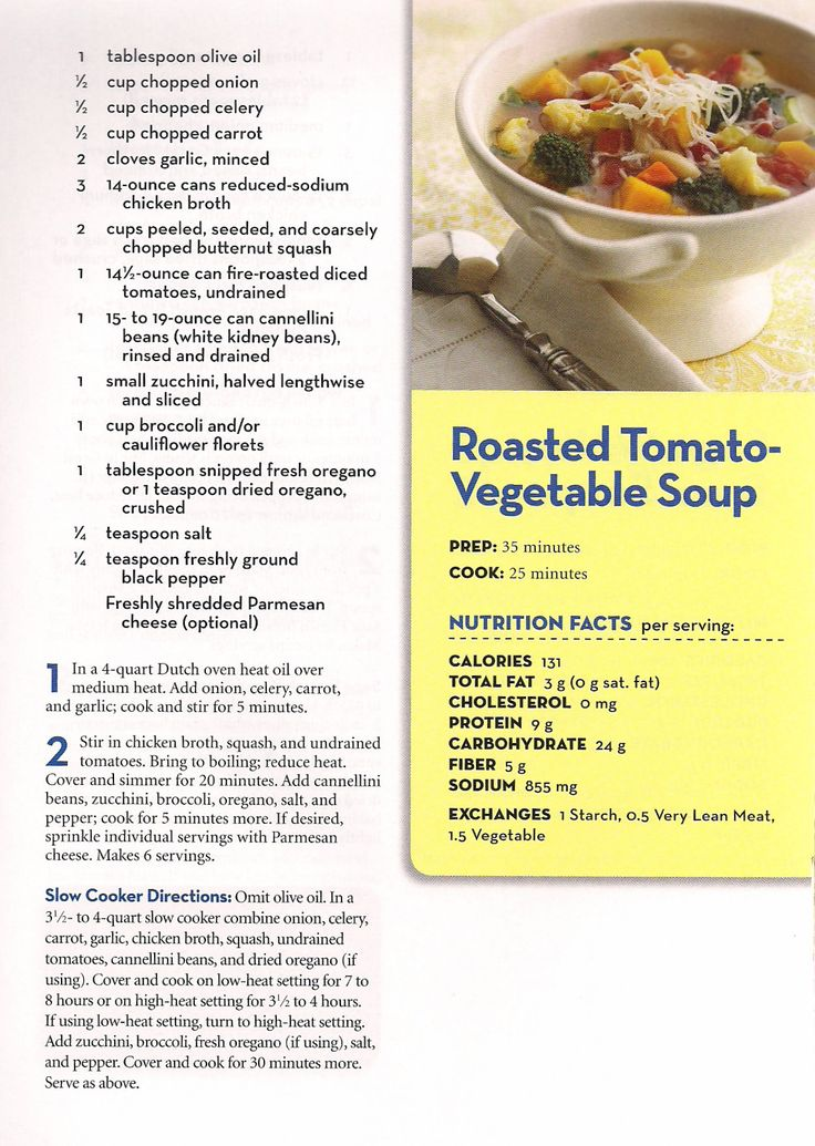 Roasted Tomato Vegetable Soup - From Better Homes and Gardens - Eat Well, Lose Weight