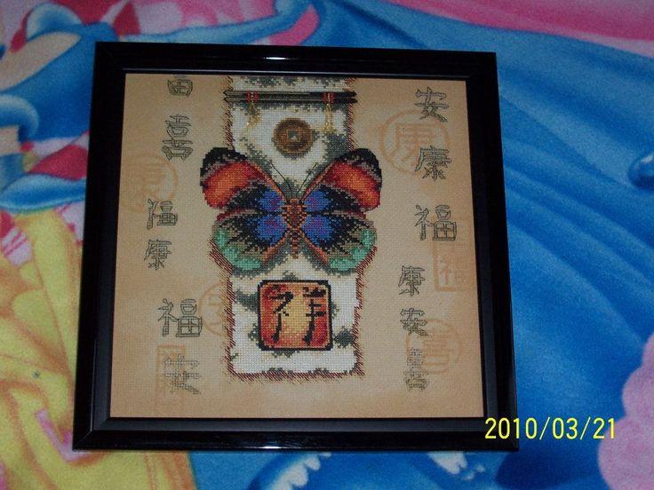 Kínai pillangó