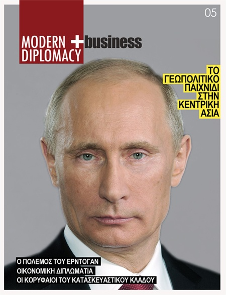 Modern Diplomacy issue 05