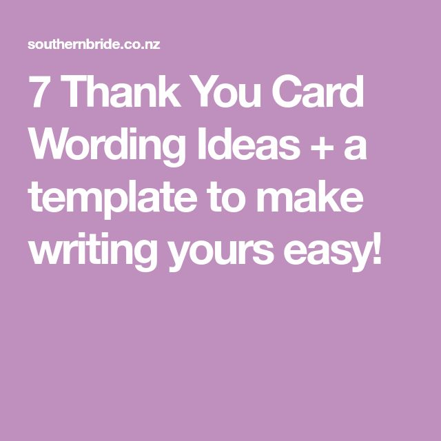 7 Thank You Card Wording Ideas + a template to make writing yours easy!