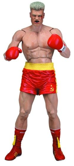 Rocky Series 2 - Ivan Drago Red Trunks Fight Damage 18 cm | Figures.cz