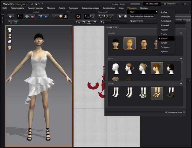 تحميل برنامج تصميم الملابس ثلاثي الابعاد Marvelous Designer 3 البرنامج النادر لمصصمين الازياء يقوم بتصميم الازياء على Marvelous Designer Design Fashion Design
