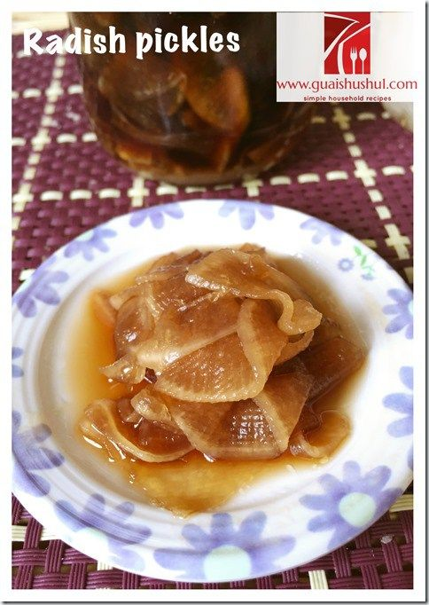 Chinese Pickled Radish Appetizer (爽口甜辣腌萝卜)    #guaishushu #kenneth_goh
