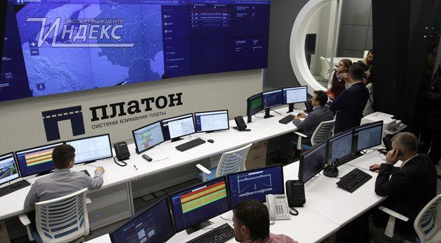 «Платон» финансирует дорожное строительство http://www.indeks.ru/news/actualno/platon-finansiruet-dorozhnoe-stroitelstvo/
