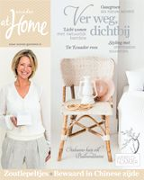 augustus 2013 Styling Linda van der Ham (Interior), Photo Petronellanitta