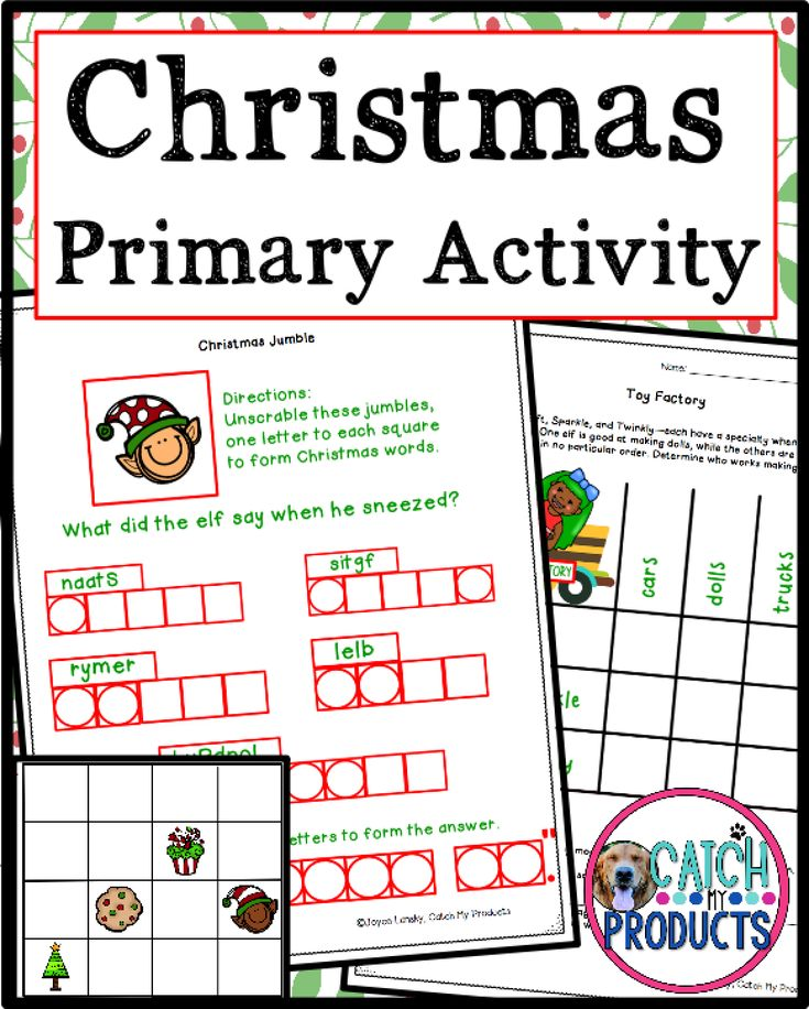 Christmas Activity Pages Christmas activities, Christmas