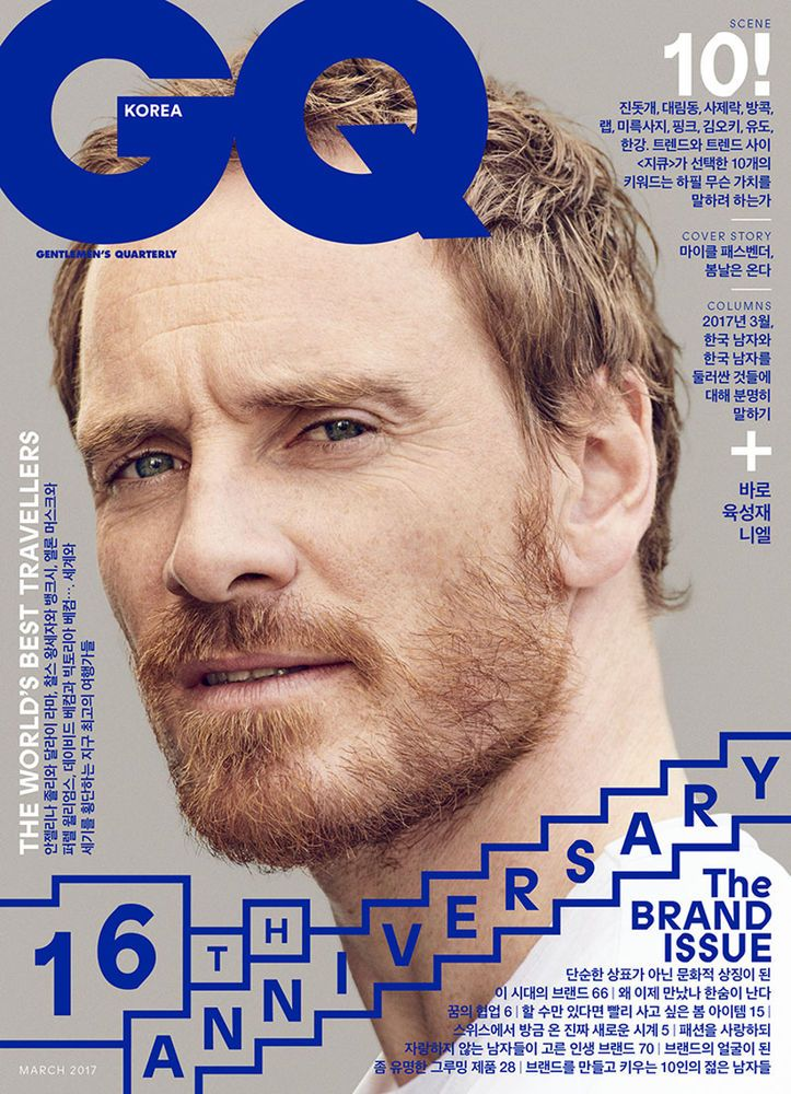 GQ Korea Magazine March 2017 Michael Fassbender Cover Korean Edition