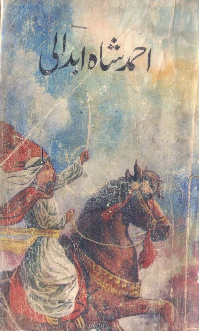 Free Download Urdu Book Ahmad Shah Abdali By Maqsood Ayaz  Books Buster : Download  Free