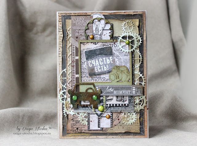 """Vintage Cafe Card Challenge: RESULTS manly task: """"This is all about it ..."""" and stylish category: Country \ Country"""