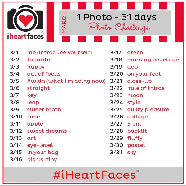 Join in the I Heart Faces 1 Photo - 31 Days photo challenge!  Begins on March 1st. #photography