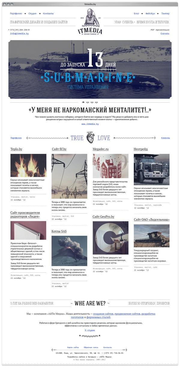 Itmedia by Slava Budnik, via Behance