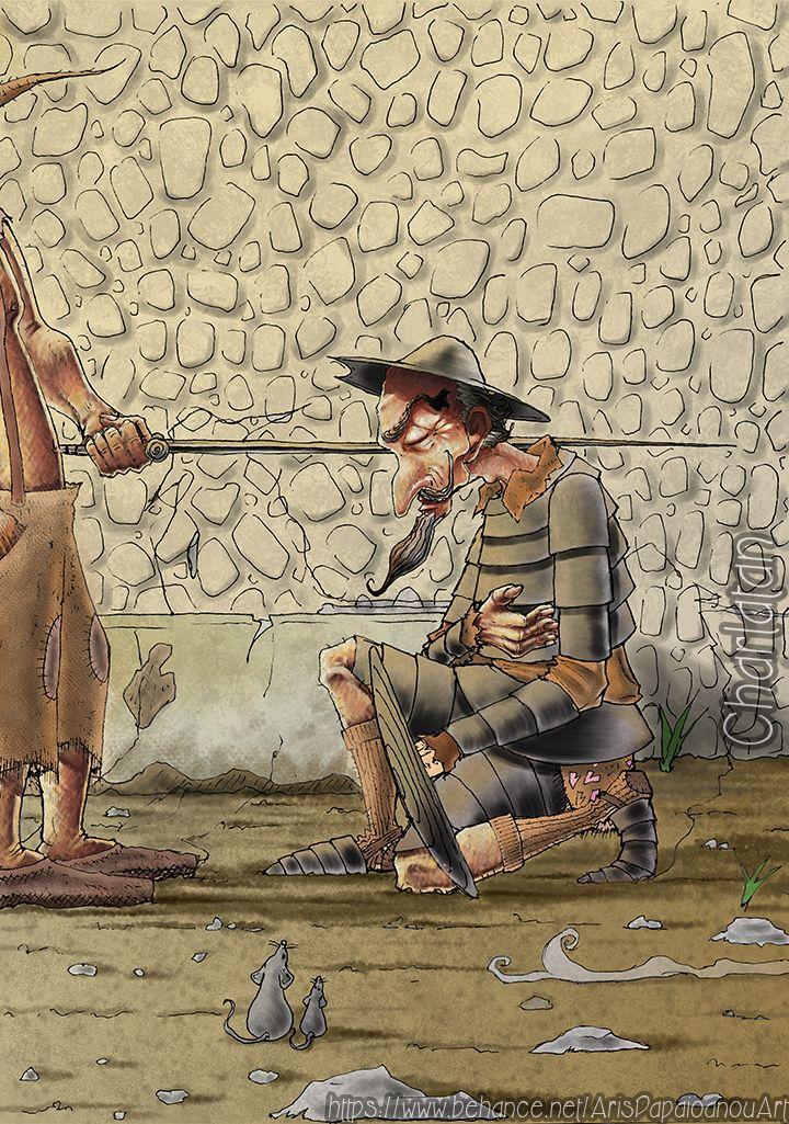 Don Quixote ( Digital Book Cover )