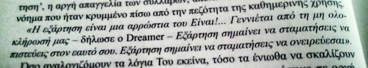 Σχολη των θεων,  Elio D' Anna