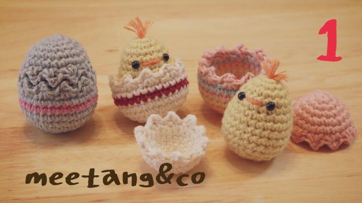 イースターエッグぴよの編み方1/3 How to crochet Easter egg