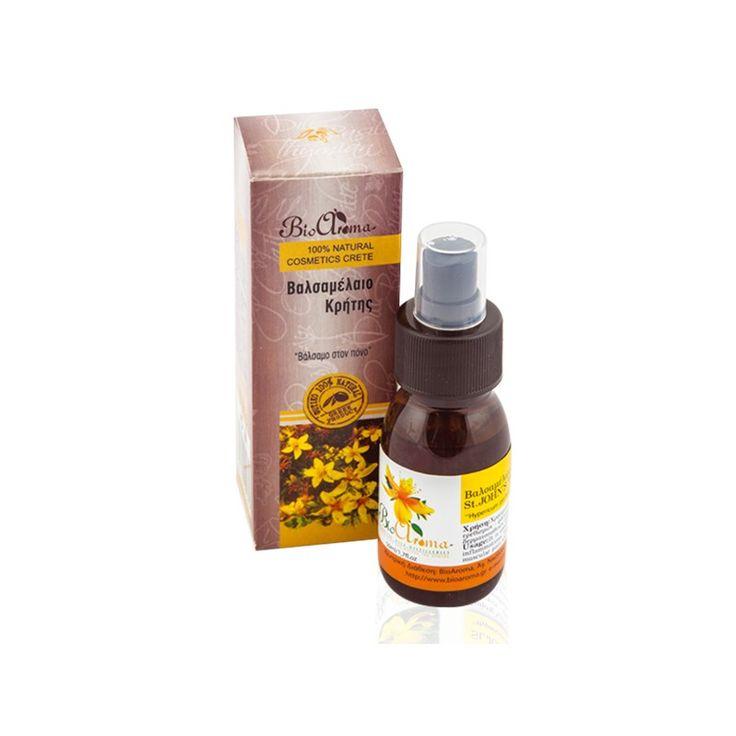 Βαλσαμέλαιο Κρήτης 50ml  € 7.30 Χρησιμοποιείται εξωτερικά για ανακούφιση ερεθισμών-φλεγμονών, διαφόρων πληγών, δερματοπαθειών, μυικών πόνων και αιμορροΐδων. Eίναι μείγμα βαλσαμόχορτου και ελαιόλαδου.  Κατάλληλο για ανοικτές πληγές, χρησιμοποιείται όπως το ιώδιο μιας & έχει αντισηπτικές ιδιότητες & επουλωτική δράση.   Αξιοσημείωτο είναι επίσης το γεγονός ότι έχει τόσο αιμοστατικές όσο και αναλγητικές ιδιότητες. O πόνος εξαφανίζεται σε δευτερόλεπτα για οποιοδήποτε χτύπημα των παιδιών.