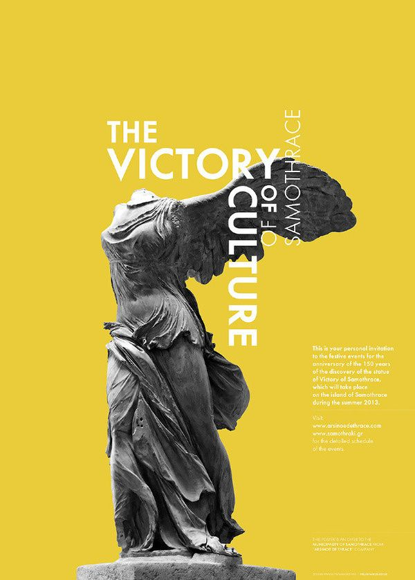 Victory Poster (english)