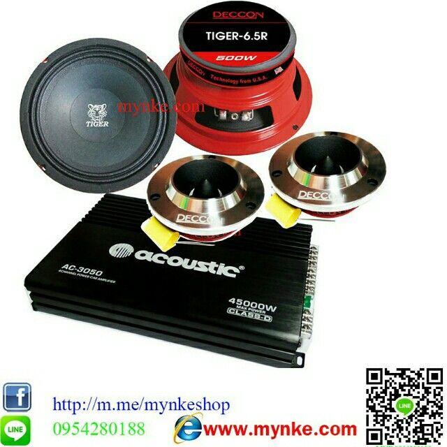 ขาย ชุดเครื่องเสียงรถยนต์4500วัตต์ 4CHANNEL MOSFET Amplifier CLASS D ในราคา ฿2,999 ซื้อได้ที่ Shopee ตอนนี้เลย!https://shopee.co.th/mynke.com/213789113/  #ShopeeTH