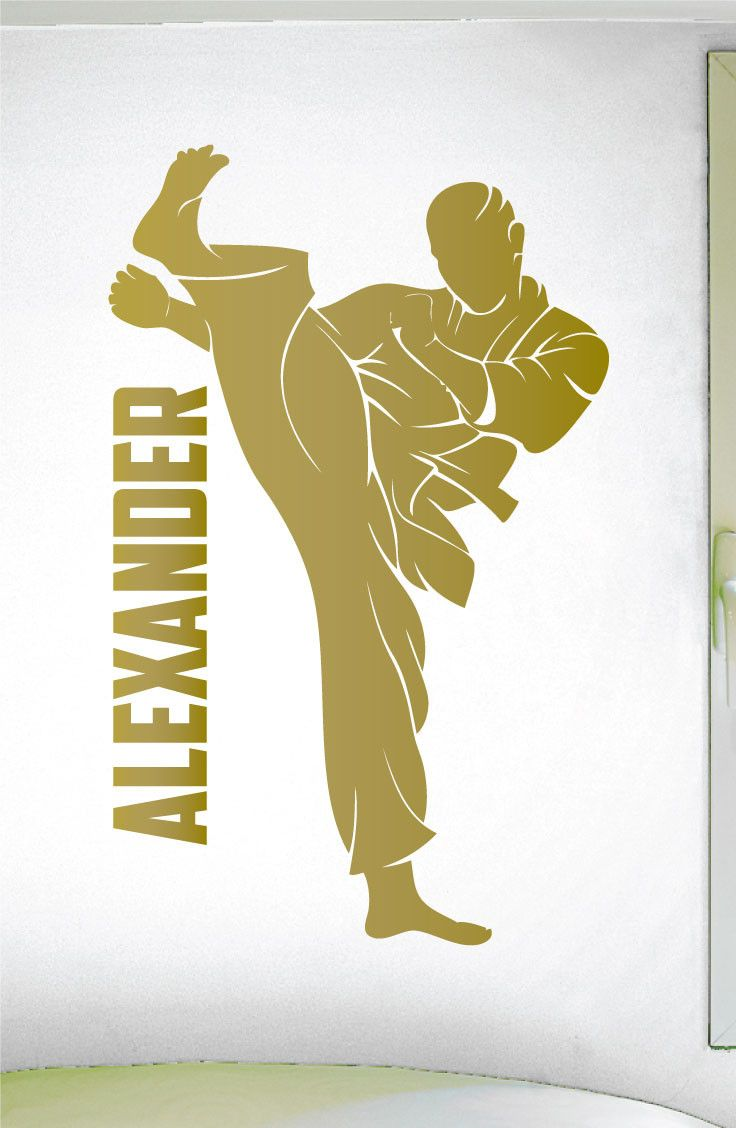 Custom Name Martial Arts Wall Decal -0431- Personalized Boys Martial ...