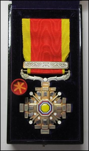 Dai Nippon Military Antiques Manchukuo Medal The Pillars of State