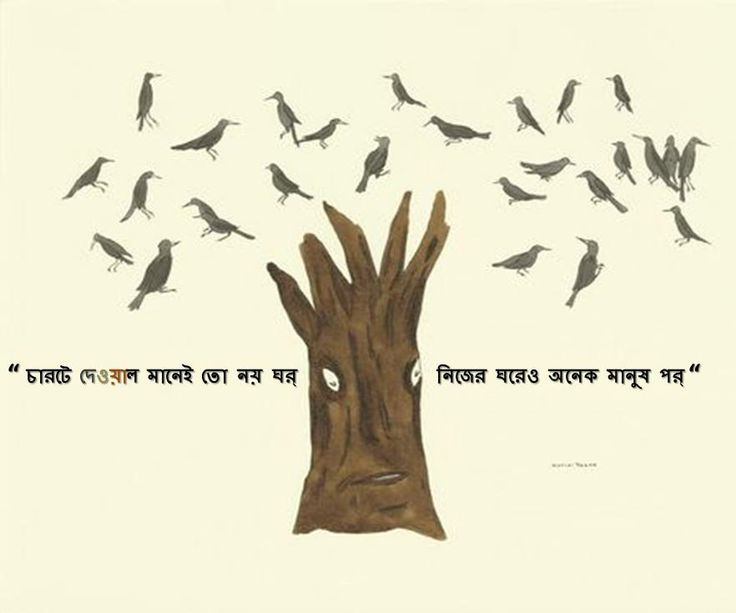 #delhi #kantinathbanerjee #socialmedia #art #design #concept #idea #creative #marketing #content #facebookcover