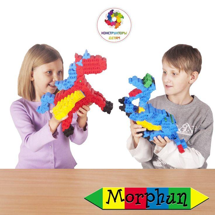 """Уникальные конструкторы Morphun подходят как для мальчиков, так и для девочек. Большие модели, созданные с их помощью, позволяют детям не только развивать фантазию, но и улучшить навыки коммуникации.  Фантазируйте с нами! Фантазируйте сами! Интернет - магазин """"Конструкторы детям"""" http://konstruktorydetjam.ru/ 8-800-555-94-45 #конструктор #лего #банчемс #липучка #magformers #lego #banchems #мегаблокс #магнитный #деревянный #morphun #megablocks #mega #игрушки #детский #динозавры #зоопарк…"""