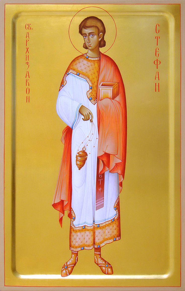 Άγιος Στέφανος ο Πρωτομάρτυρας και Αρχιδιάκονος  _ dec 27
