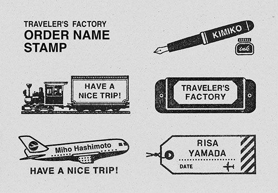 印字デザイン5種類