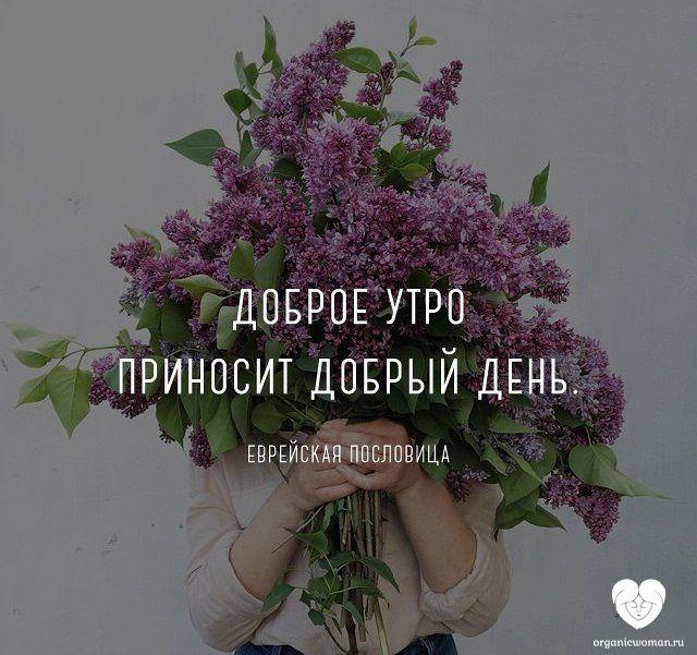 #жизньмоя