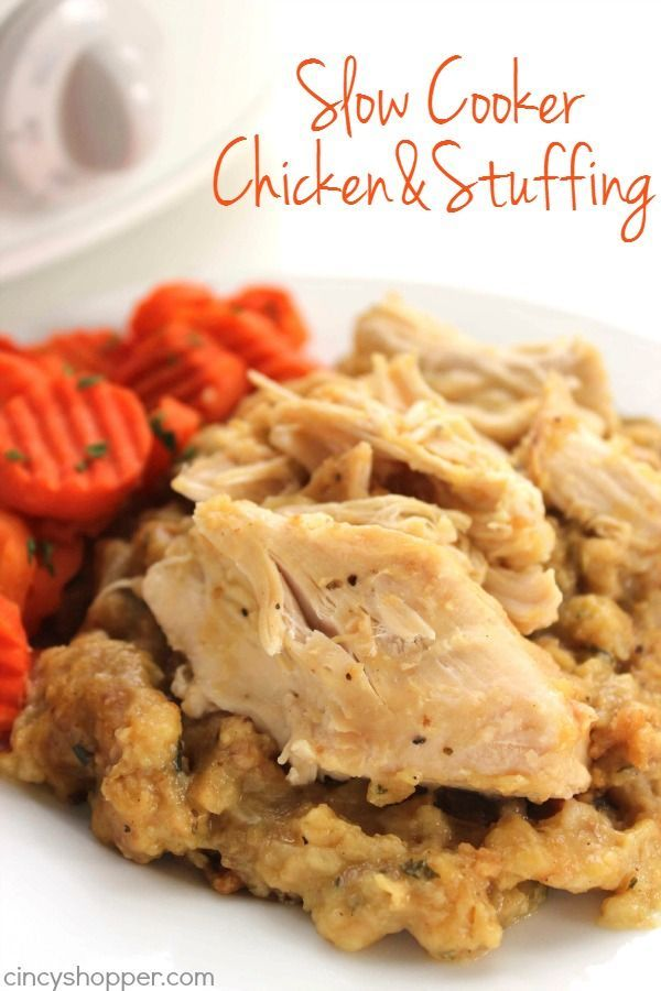 I made this super Easy Slow Cooker Chicken and Stuffing this weekend and I think it may just be my families favorite Crock-Pot meal yet. With just a couple