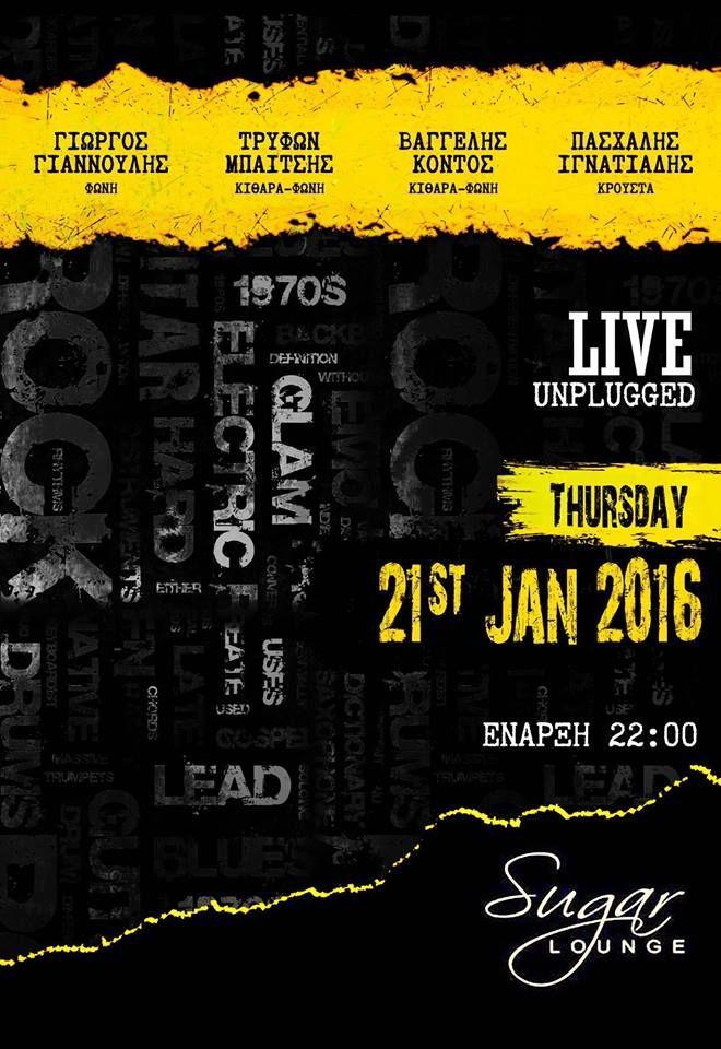Live Unplugged @ Sugar Lounge στη Βέροια ! ! ! Φωνή : Γιώργος Γιαννούλης Φωνή - Κιθάρα : Τρύφων Μπαιτσής Φωνή - Κιθάρα : Βαγγέλης Κοντός Κρουστά : Πασχάλης Ιγνατιάδης