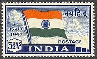 postage stamps from india | own stamps, see Stamps and postal history of Indian states . For India ..