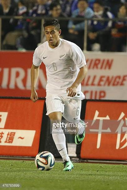 Bill Tuiloma of New Zealand dribbles with ball during the Kirin Challenge Cup international friendly match between Japan and New Zealand at National...