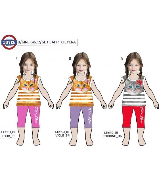 JOYCE ΠΑΙΔΙΚΑ ΕΝΔΥΜΑΤΑ ΘΕΣΣΑΛΟΝΙΚΗ - παιδικά ρούχα, μπεμπε, παιδικά, εφηβικά, ενδύματα, θεσσαλονίκη