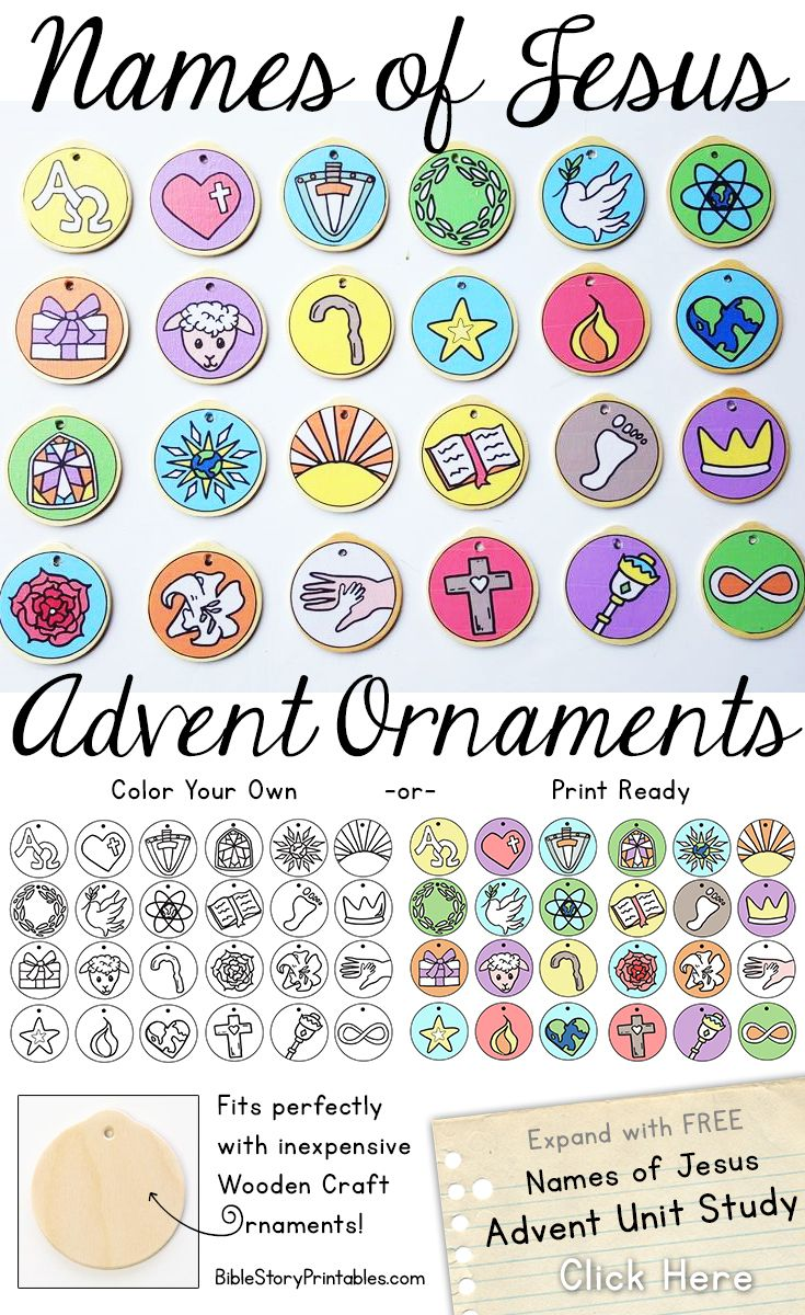 Free Names of Jesus Advent Ornaments.  Color Your own or Print Ready Color Version.  These can be glued onto unfinished wood craft ornaments to create a family keepsake and tradition.  Coordinates with a free 25 day Names of Jesus Advent Unit Study.  http://thecraftyclassroom.com/2015/11/18/names-of-jesus-advent/