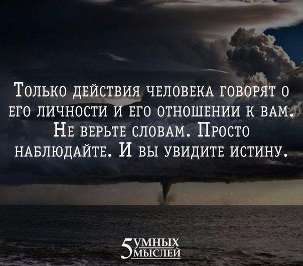 "Демотиваторы. <a href=""http://soulexpert.ru"">Эксперт души</a>"