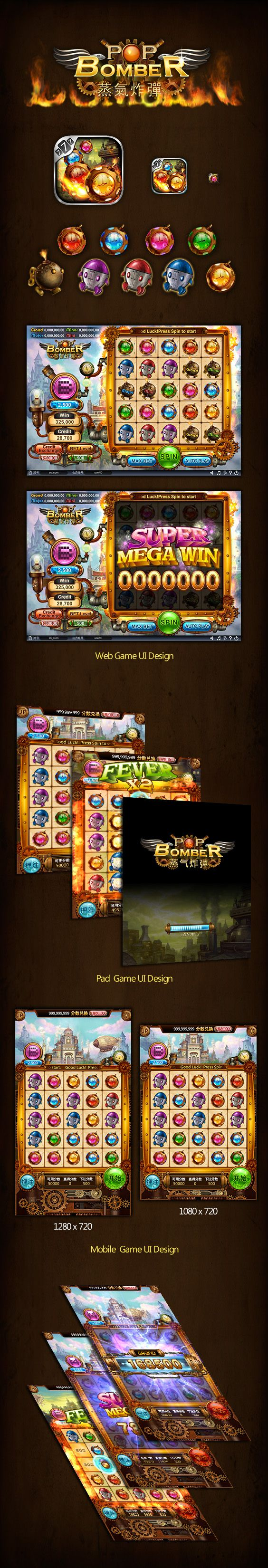 Game ui / Steampunk / Bomber Design #Web #App