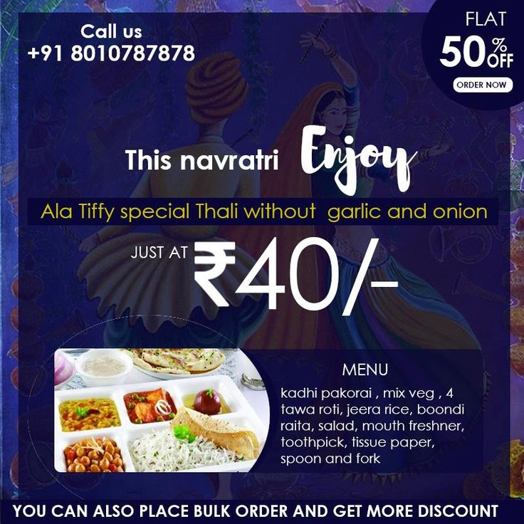 This Navratri pamper yourself with some finger-licking delicious food at flat 50% off. Try our Navratri Special Thali without Onion and Garlic at just Rs 40!! Click here to Order Now .  #Lunch #Navratri #Shradh #Special #Thali #HomeFood #HealthyFood #Tasty #Alatiffy