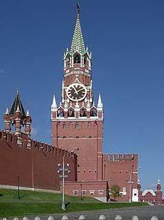 Le Kremlin et la place Rouge, Moscou