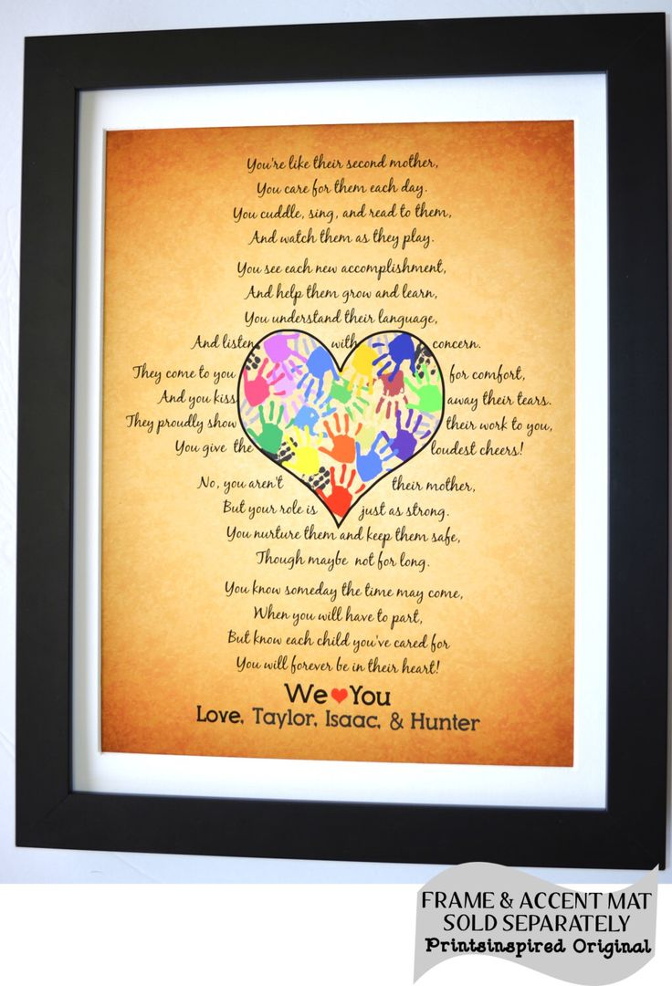 Personalized Daycare Provider Gifts For Teacher Appreciation Day Care Preschool Teacher Christmas Gift For Childcare Print Wall Art Poster by Printsinspired on Etsy https://www.etsy.com/listing/158277555/personalized-daycare-provider-gifts-for