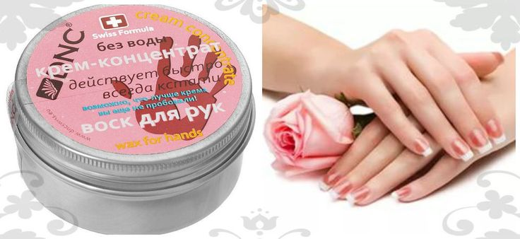 DNC Concentrated hand wax cream hand skin and nail cuticles care cream 80 ml !!!