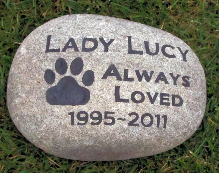 PERSONALIZED Pet Memorial Garden Stone Memorial Marker 8-9 Inch Burial Stone Headstone Marker Pet Headstone #burial_stone_marker #cat_memorials #dog_memorials