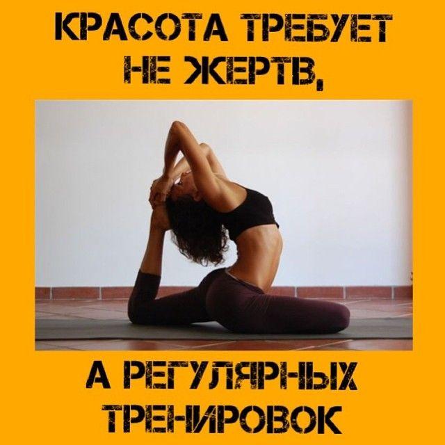 картинки с фразами про фитнес его можно